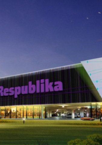 Многофункциональный комплекс Respublika